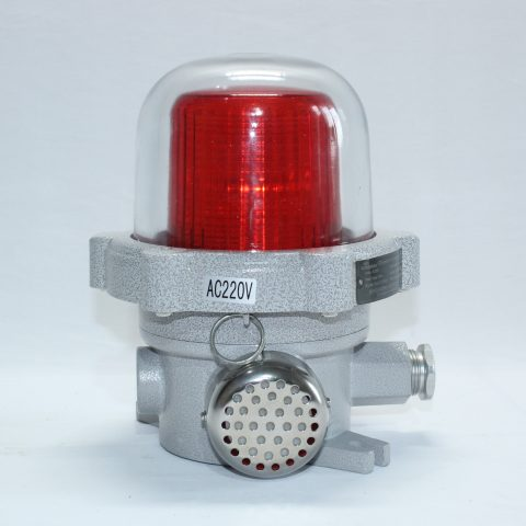 Jual Lampu LED Warning Light BJD 330 Qinsun